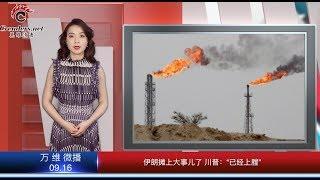 中国经济全线恶化 李克强罕见表态称非常困难