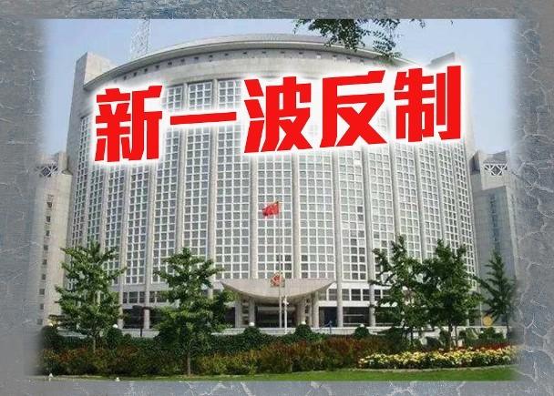 华盛顿限制中国外交官活动 北京以牙还牙