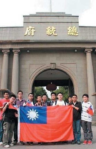 微博疯传:南京总统府前 传台生秀国旗