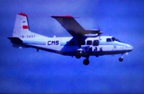 飞机巡航钓鱼岛 中国如此强硬回应日本