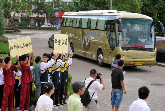 大 江山 中学校