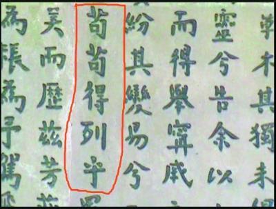 武汉初中女生发现毛泽东抄书32处出错