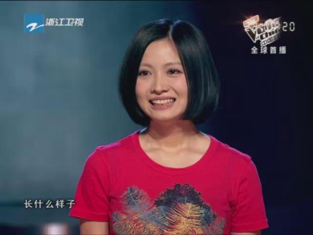 姚贝娜突然离世 中国掀起一股舆论大潮