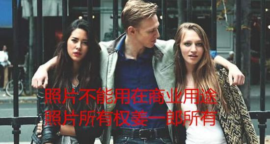 姜文女儿近照曝光 与外籍男亲密搭肩
