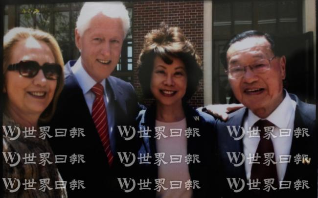 赵小兰氏家教 美国华人成功的方程式