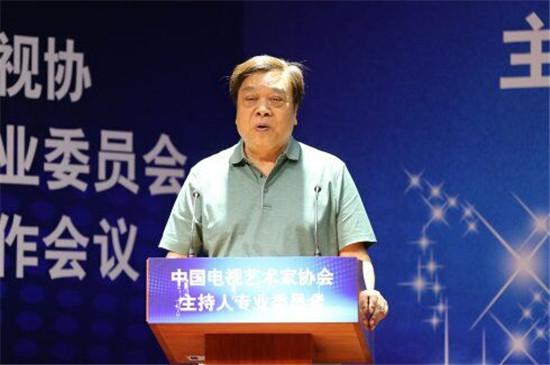 赵忠祥正式下岗  卸任一专业委员会会长