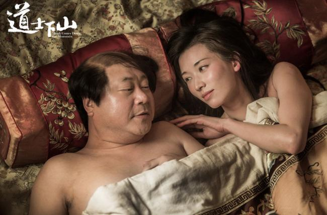 道教界谴责陈凯歌 要求《道士下山》停播