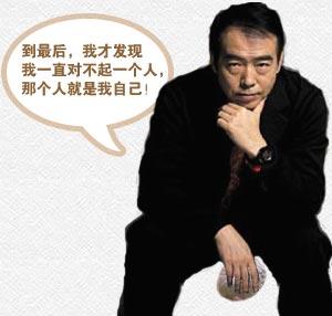 """被指""""卖国贼""""陈凯歌要学贾玲道歉?"""