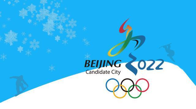 7年后在北京张家口看冬奥 你准备好了吗