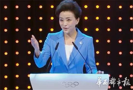 杨澜揭秘申奥陈述:法语演讲只练了3周