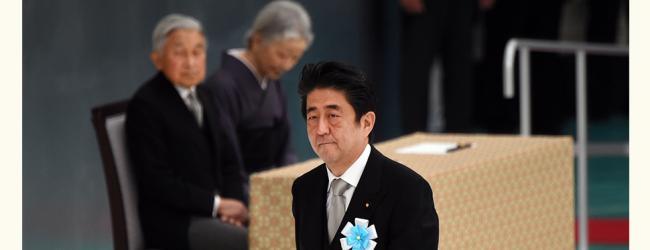 新华社要求日本天皇道歉 日方抗议