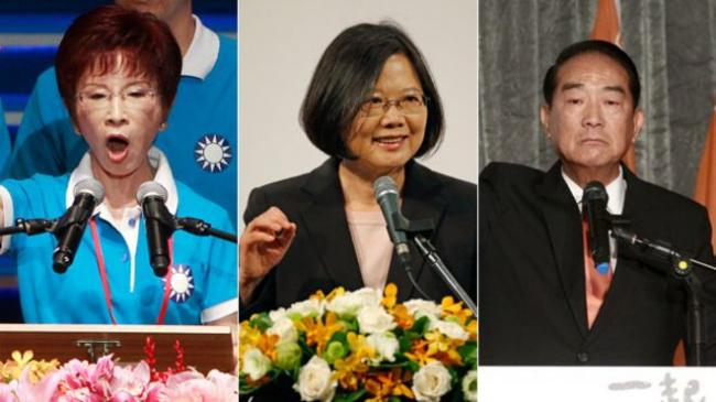150922213144_taiwan-candidates.jpg
