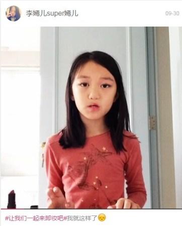 9岁李嫣自己化妆 王菲奢华豪宅曝光