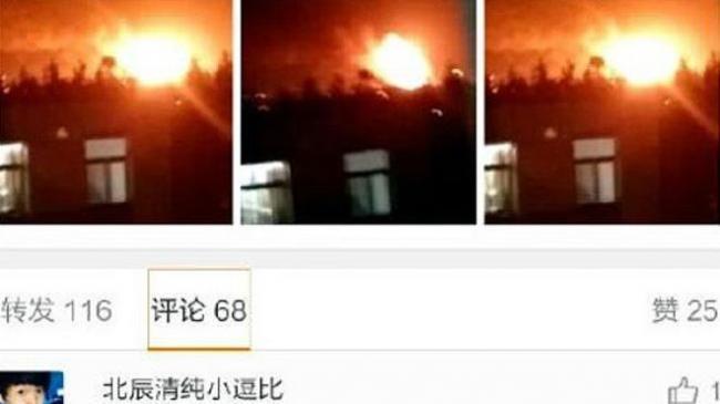 151012170806_tianjin_blast_512x288_weibo_nocredit.jpg