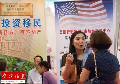 中国人购房改变美人口分布 洛杉矶像中国