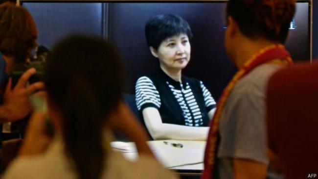 130824030433_cn_gu_kailai_video_624x351_afp.jpg