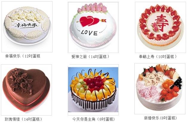 蛋糕广告牌.jpg
