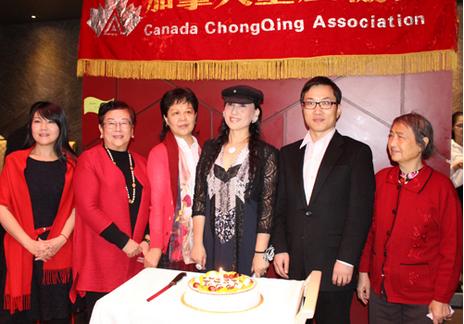 加拿大重庆协会齐乐晚宴 暖化多伦多百年寒天