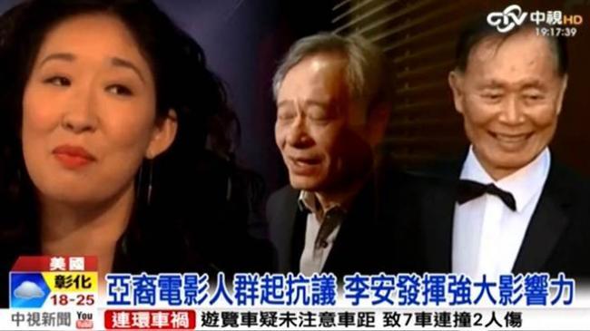 抗议歧视亚裔 李安出手奥斯卡道歉