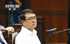 网传博文:秘书差点被王立军整死