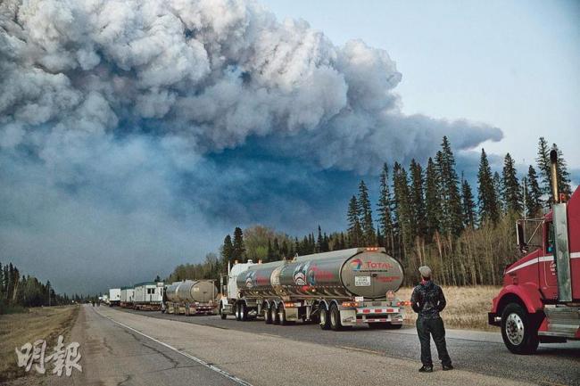 加拿大史上杀伤最大天灾 烧掉90亿