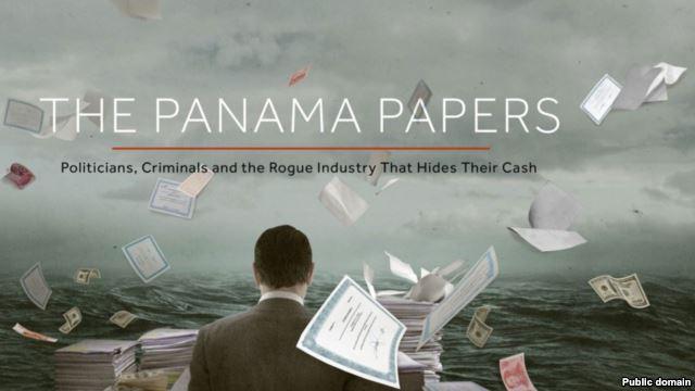 巴拿马文件:收入不平等是泄密原因
