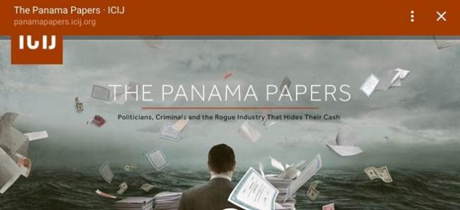 巴拿马文件全部开放 你可以随时上网查阅