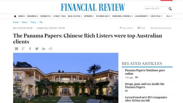 巴拿马文件 揭中国富商为高端客户