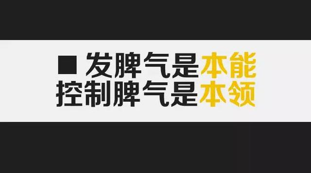 """新加坡乘客说""""滚回中国"""",司机强忍怒火"""
