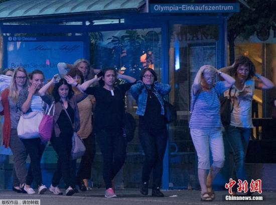枪击现场中国小伙:我帮了6位德国姑娘