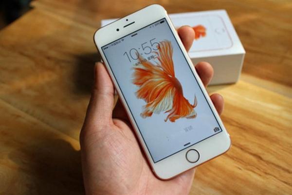 iPhone并不是最保值手机:第一竟是它