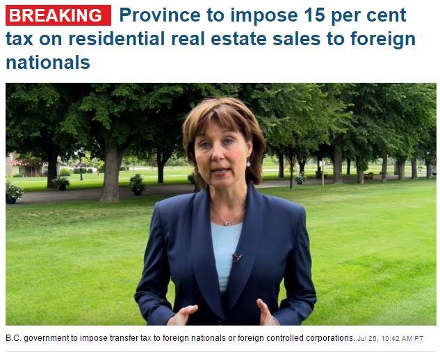 重磅!温哥华对外国买家多收15%房产税