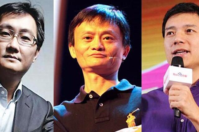 超越李彦宏 他已是中国互联网第3巨头