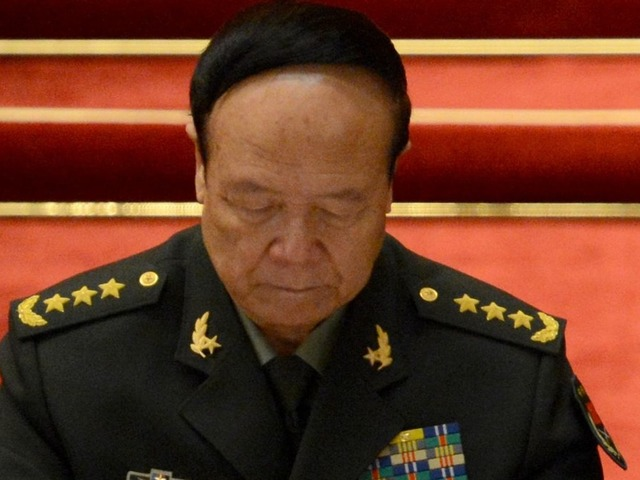 郭伯雄收贿110亿 赃款清单曝光