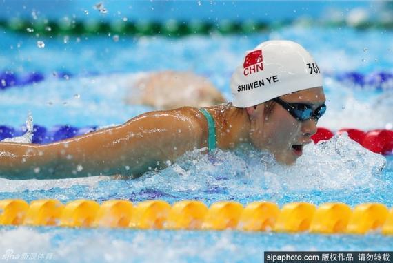 女子200米混合泳叶诗文预赛第7晋级