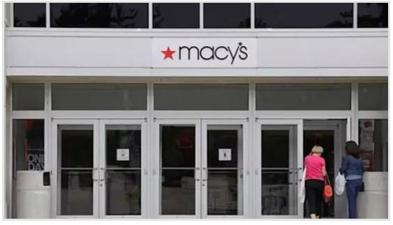 美国梅西百货拟关闭100家门店
