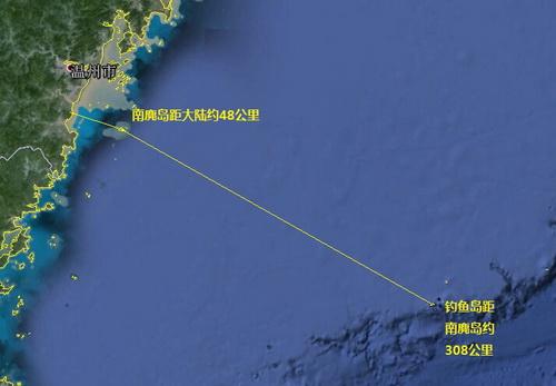 中国新建军舰码头   距钓鱼岛300km