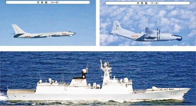 中国海军进军日本海   出动轰炸机