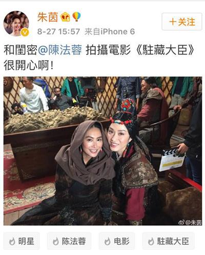驻藏大臣和驻藏大使 错一个字就是个大新闻