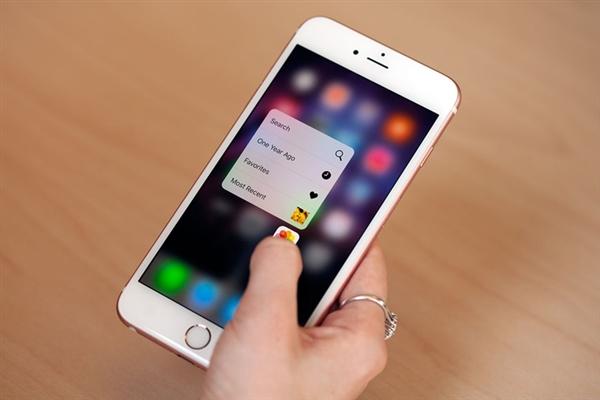 中国iPhone罕见比美国便宜 外媒不淡定了