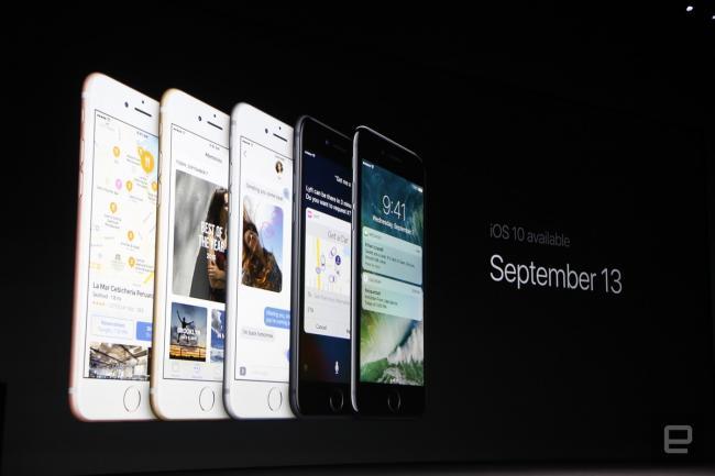 看过来: iPhone 7 正式发布 重点都在这里
