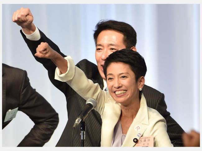 华裔女党首承认侵略中国 将背水战安倍