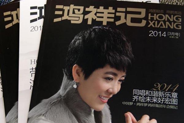 丹东美女富豪被捕 朝鲜将遭受重大打击