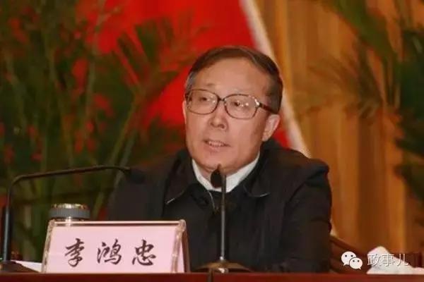 李鸿忠:周永康薄熙来令计划是假信仰假政治