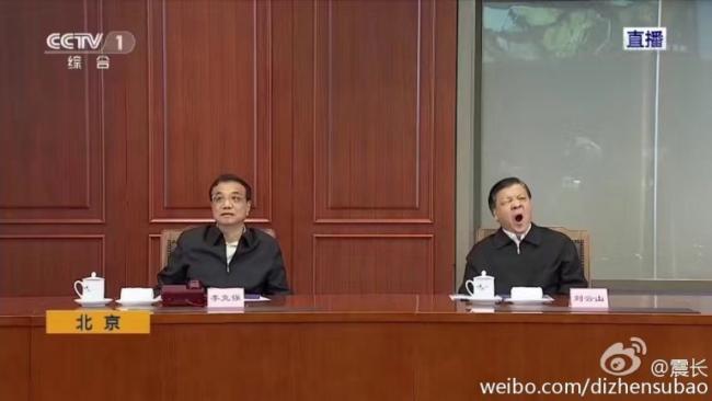 刘云山在主席台呵欠连连   遭央视直播