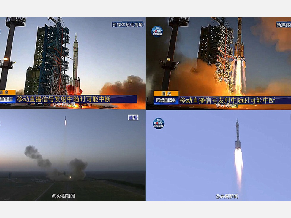 中共航天全面商业化 20万美元可太空旅行