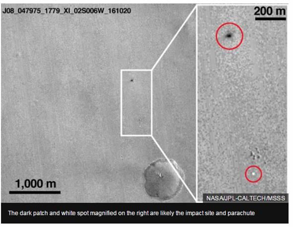 火星登陆器降落时爆炸  坠毁火星
