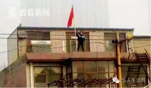 贾敬龙杀人案判死刑 多名教授吁刀下留人