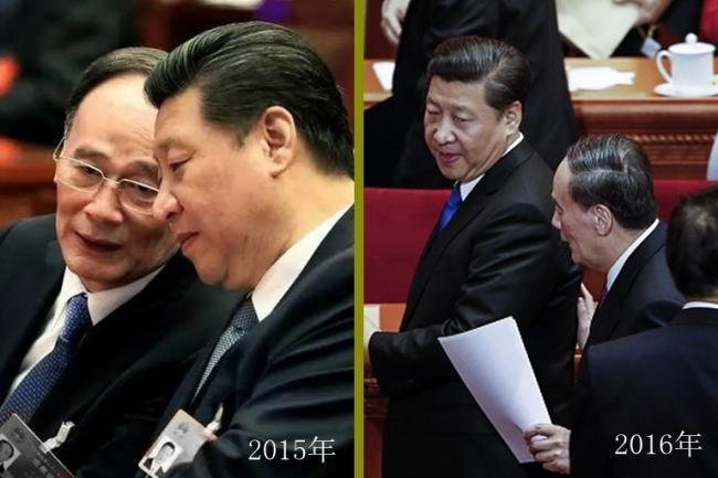 """刘云山""""决战""""王岐山""""封锁""""中纪委"""