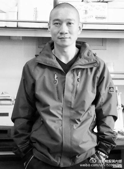 《自然》杂志:韩春雨论文可能会被撤稿